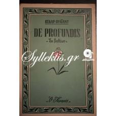 Όσκαρ Ουάιλντ: De profundis - Εκ βαθέων