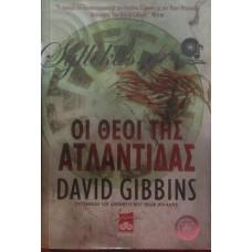 Gibbins David - Οι Θεοί Της Ατλαντίδας