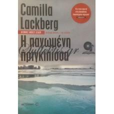Lackberg Camilla - Η Παγωμένη Πριγκίπισσα