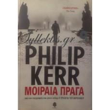 Kerr Philip - Μοιραία Πράγα