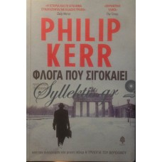 Kerr Philip - Φλόγα Που Σιγοκαίει