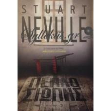 Neville Stuart - Πέπλο Σιωπής