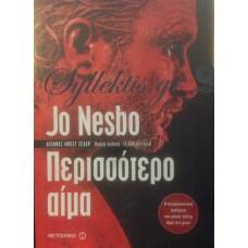Nesbo Jo - Περισσότερο Αίμα
