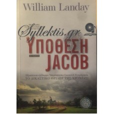 Landay William - Υπόθεση Jacob