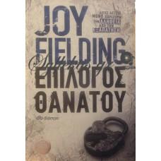 Fielding Joy - Επίλογος Θανάτου