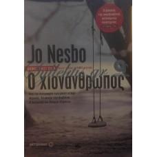 Nesbo Jo - Ο Χιονάνθρωπος