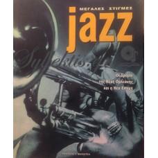 Συλλογικό - Μεγάλες Στιγμές Τζαζ, Οι Δρόμοι Της Νέας Ορλεάνης Και Η Νέα Εποχή