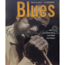 Συλλογικό - Μεγάλες Στιγμές Blues, Από Τον Αμερικάνικο Νότο Στα Κλαμπ Του Κόσμου