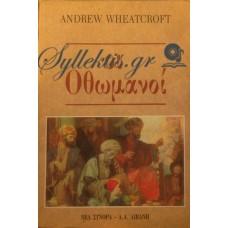 Wheatcroft Andrew - Οι Οθωμανοί