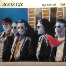 2002 GR - The Best of... 1995