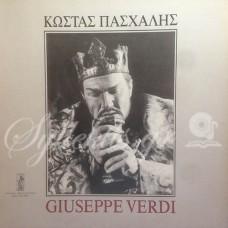 Πασχάλης Κώστας - Giuseppe Verdi
