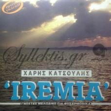 Κατσούλης Χάρης - Iremia, Μελωδίες Με Φυσαρμόνικα