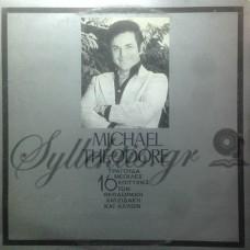 Theodore Michael - Ελληνικά τραγούδια