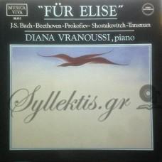 Βρανούση Ντιάνα - Fur Elise