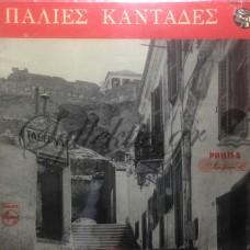 Τσιλίφης Νίκος - Παλιές Καντάδες
