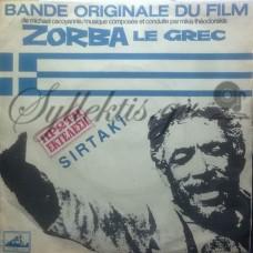 Θεοδωράκης Μίκης - Zorba Le Grec (Ζορμπάς)