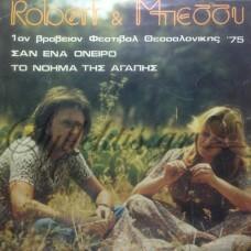 Williams Robert / Αργυράκη Μπέσσυ - Σαν Ένα Όνειρο / Το Νόημα Της Αγάπης