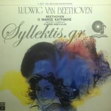 Beethoven Ludwig Van - Beethoven Ludwig Van