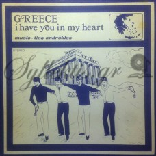 Ανδροκλής Τίνο - Greece I Have You In My Heart