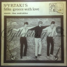 Ανδροκλής Τίνο - Syrtaki's From Greece With Love