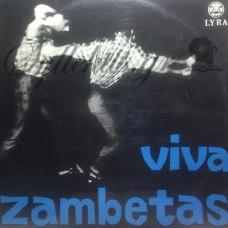 Ζαμπέτας Γιώργος - Viva Zambetas
