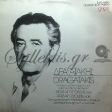 Δραγατάκης Δημήτρης / Αποστολίδης Τάτσης - Κοντσέρτο Για Βιολί / Συμφωνία Αρ.1