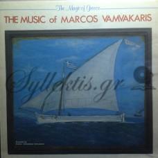 Βαμβακάρης Μάρκος– The Music Of Marcos Vamvakaris