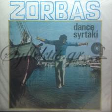 Διάφοροι - Zorbas Dance Syrtaki