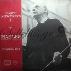 Μητρόπουλος Δημήτρης - Mahler / Symphony No. 5 In C-Sharp Minor