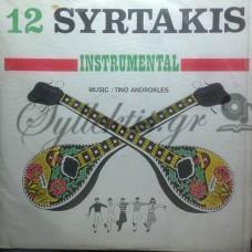 Ανδροκλής Τίνο - 12 Syrtakis