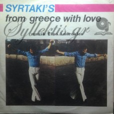 Ανδροκλής Τίνο - Syrtaki' S From Greece With Love