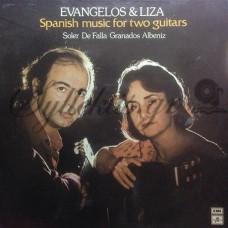 Ασημακόπουλος Ευάγγελος / Ζώη Λίζα - Spanish Music For Two Guitars