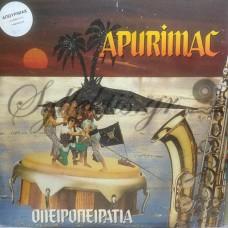 Apurimac - Ονειροπειρατία
