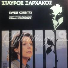 Ξαρχάκος Σταύρος - Sweet country