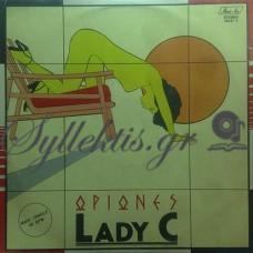 Ωρίωνες - Lady C
