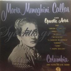 Κάλλας Μενεγκίνι Μαρία - Sing Operatic Arias