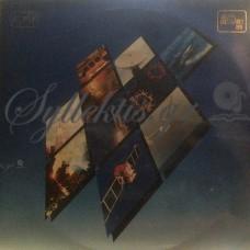 Διάφοροι - Ηχοεικόνες '88