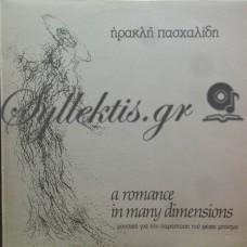 Πασχαλίδης Ηρακλής - A Romance In Many Dimensions