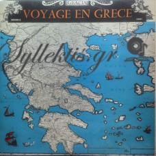 Καράς Σίμων - Ταξίδι Στην Ελλάδα