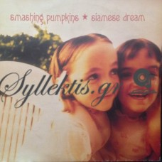 Smashing Pumpkins ‎– Siamese Dream