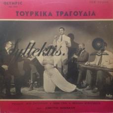 Διάφοροι - Τούρκικα Τραγούδια Νο 2