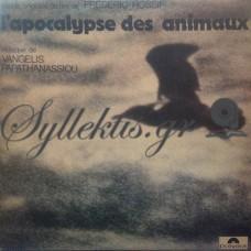 Παπαθανασίου Βαγγέλης - L'Apocalypse Des Animaux