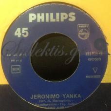 Λαβράνος Γεράσιμος - Jeronimo Yanka / Kangaroo Yanka