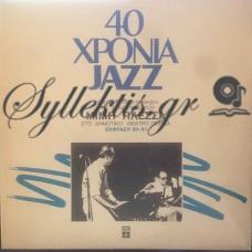 Πλέσσας Μίμης - 40 Χρόνια Jazz
