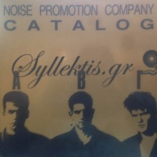 Noise Promotion Company ‎– Catalog