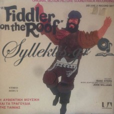 John Williams ‎– Fiddler On The Roof