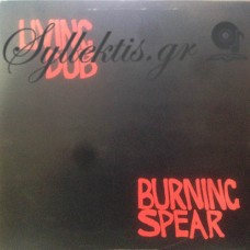 Burning Spear ‎– Living Dub