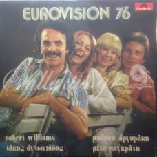 Αργυράκη Μπέσσυ / Williams Robert / Αντωνιάδης Τάκης / Παγκράτη Ρένα - Eurovision 76