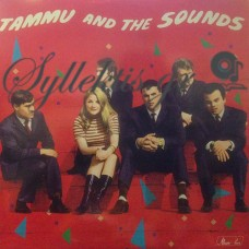 Tammy And The Sounds - Tammy And The Sounds