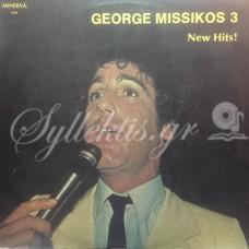 Μισσίκος Γιώργος - Νέες επιτυχίες Νο 3
